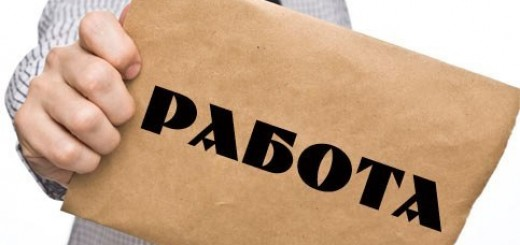 вакансии казахстан