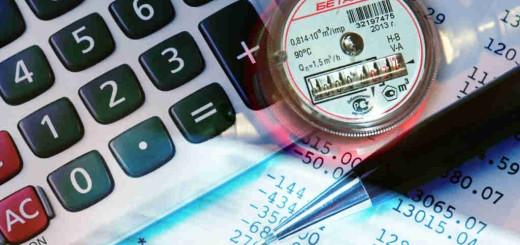 Как платить коммунальные услуги через интернет