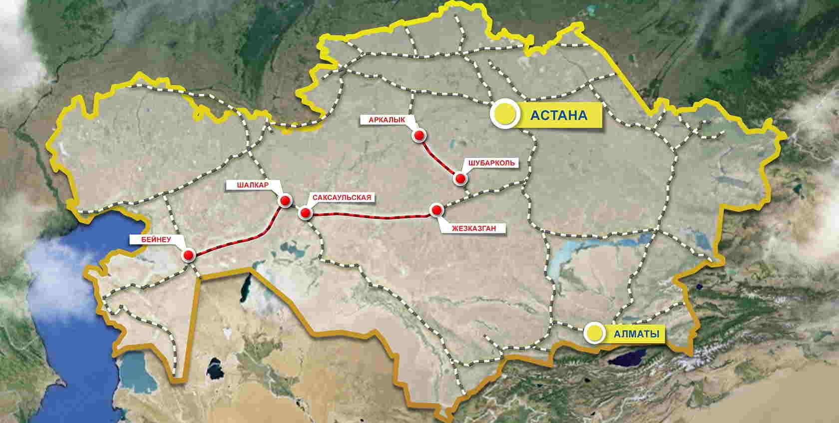 Схема поездов казахстан