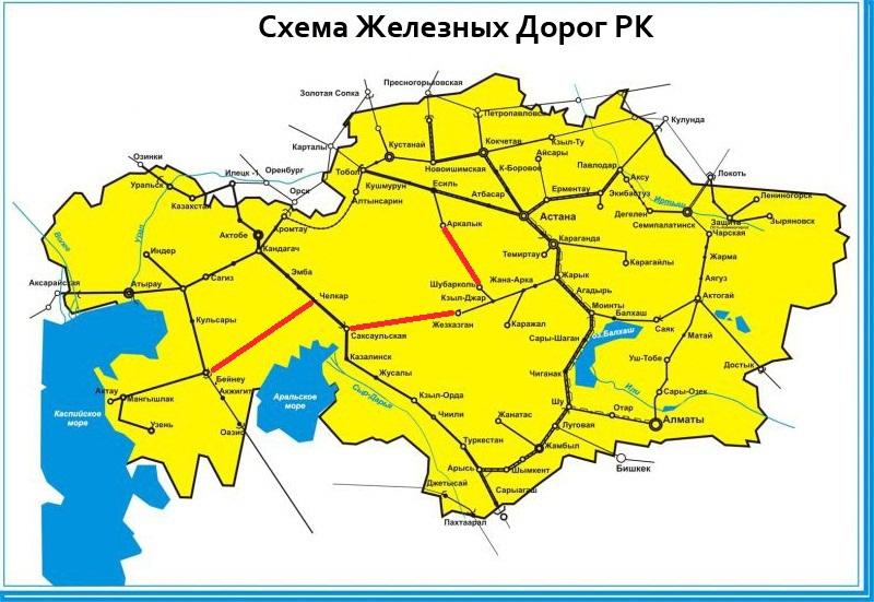 Карта Железных Дорог Казахстана (ЖД РК)