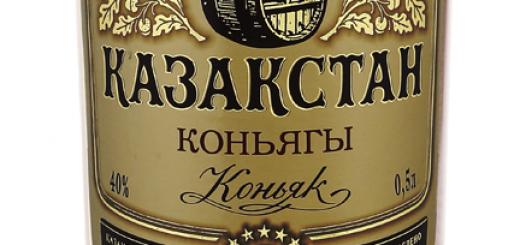Коньяк-Казахстан-babki.kz - миниатюра