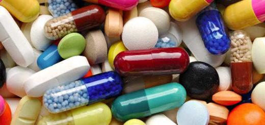 перечень бесплатных лекарств в поликлинниках