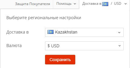 Филиалы и отделения Райффайзен Банк Аваль в Черкассах