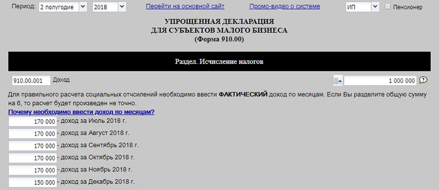Онлайн бухгалтерия ип в казахстане бланк заявление при регистрации пфр в качестве работодателя ип