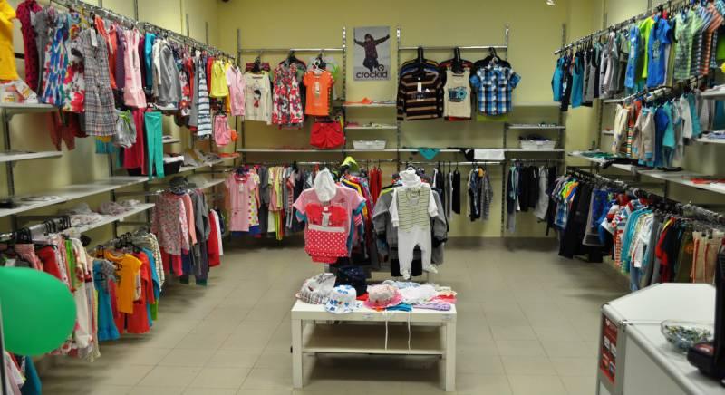 Бизнес идеи комиссионный магазин открыть свой бизнес что лучше