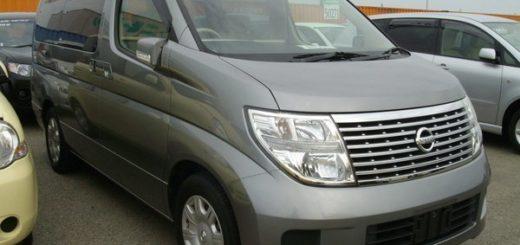 купить машину в Армении