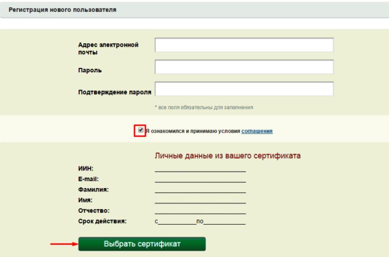 регистрация ип онлайн в казахстане
